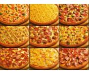 """Піца """"Фантазія"""""""