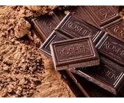 """Шоколад """"Рошен"""" в асортименті"""